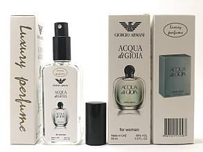 Тестер VIP Luxury Perfume Giorgio Armani Acqua di Gioia 65 мл
