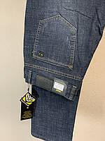 Мужские джинсы Fendi (Фенди) арт. 89-01