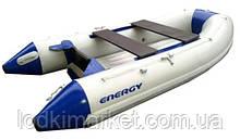 Купить килевая моторная лодка Energy НДНД 280
