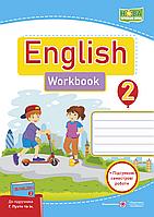 НУШ. Английский язык: рабочая тетрадь для 2 класса к учебнику Пухты