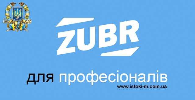 реле напряжения zubr купить_реле напряжения zubr купить интернет-магазин_реле напряжения zubr купить украина