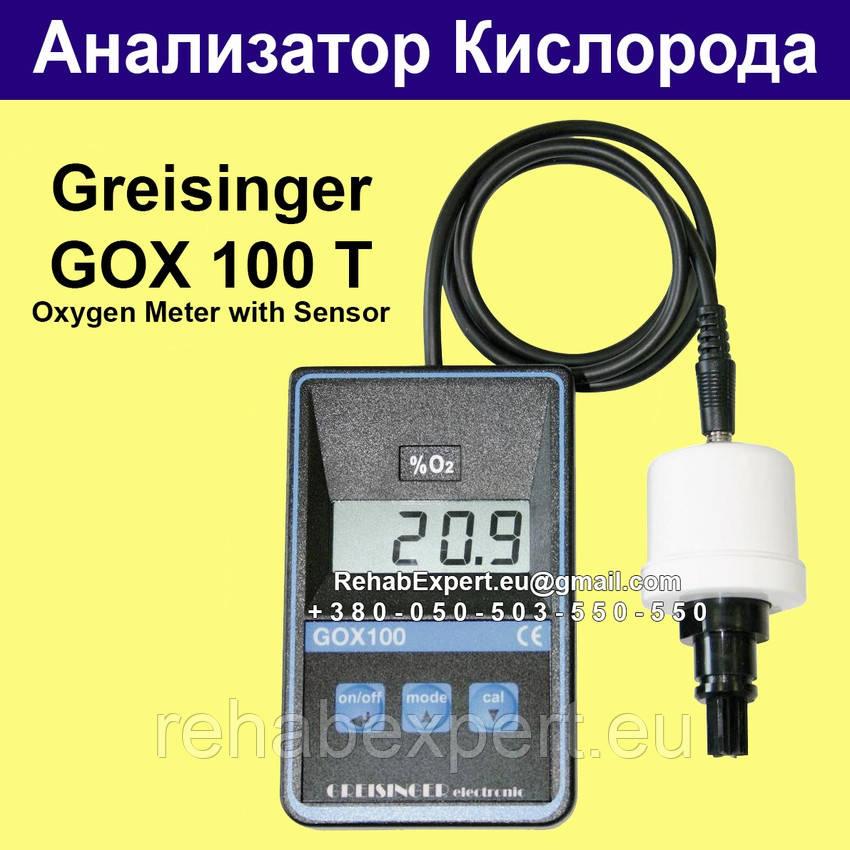Анализатор Кислорода для Дайвинга Greisinger GOX 100 T Oxygen Meter with Sensor для Концентраторов Кислорода.