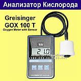 Анализатор Кислорода для Дайвинга Greisinger GOX 100 T Oxygen Meter with Sensor для Концентраторов Кислорода., фото 2