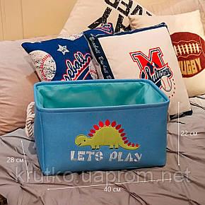 Корзина для игрушек, белья, хранения Динозавр Berni, фото 2