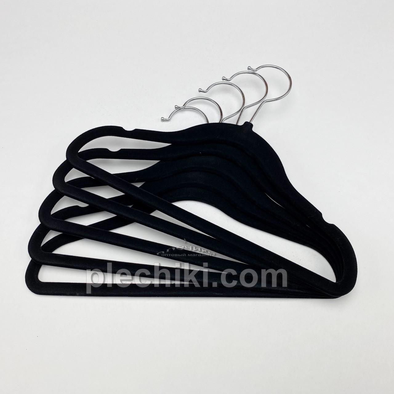 Флокированные вешалки для одежды детские (бархатные, велюровые) черного цвета, длина 280 мм