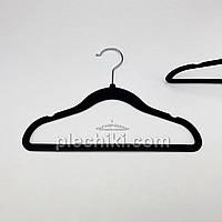 Флокированные вешалки для одежды детские (бархатные, велюровые) чёрного цвета, длина 280 мм