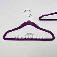 Флокированные вешалки для одежды детские (бархатные, велюровые) фиолетового цвета, длина 280 мм