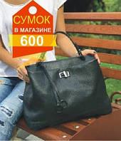 Большая сумка женская кожаная натуральной кожи Италия , Итальянские кожаные сумки Люкс, фото 1