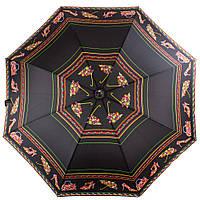 Женский зонт трость полуавтомат Airton, разноцветный
