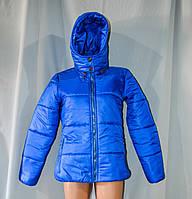 Женская куртка синяя с капюшоном