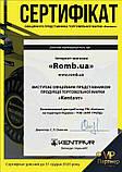Мотоблок бензиновый Кентавр МБ2013 Б-4 ( 13 л.с., ручной стартер, воздушное охлаждение, Синий), фото 2