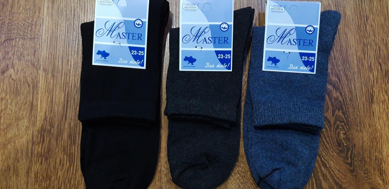 Жіночі або підліткові стрейчеві шкарпетки «MASTER», м.Житомир 23-25(36-41)