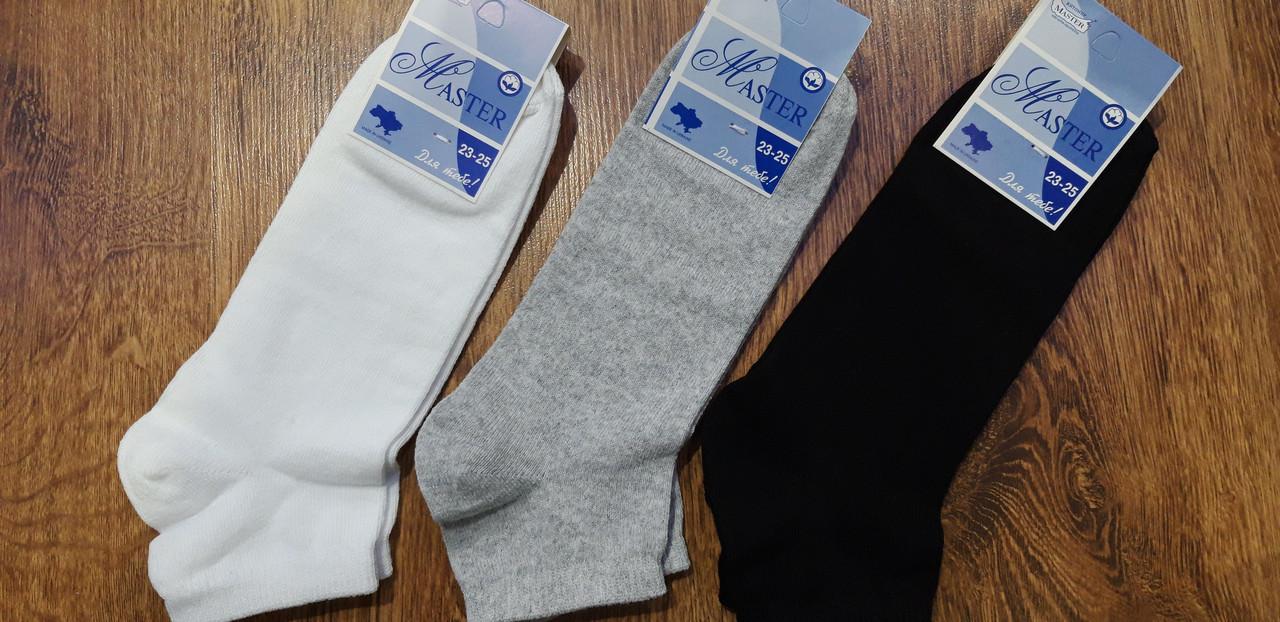 Жіночі або підліткові короткі шкарпетки «MASTER», м.Житомир 23-25(36-41)