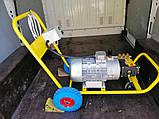 Аппарат высокого давления, фото 2