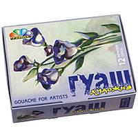 Гуашь Художественная, 12 цветов 40мл