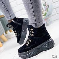 Женские демисезонные замшевые ботинки на платформе, ОВ 9226, фото 1