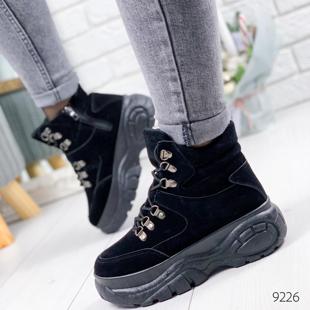 Женские демисезонные замшевые ботинки на платформе, ОВ 9226