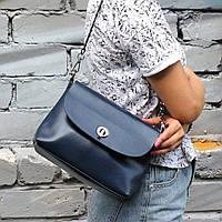 Сумка натуральная кожа SS272 кожаные сумки в темно синем цвете, фото 1