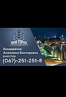 Агентство недвижимости МойГород Кривой Рог