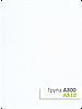 Хит-продаж белая ткань А800