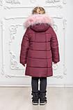 Зимове пальто на дівчинку, марсала, 122-146, фото 2