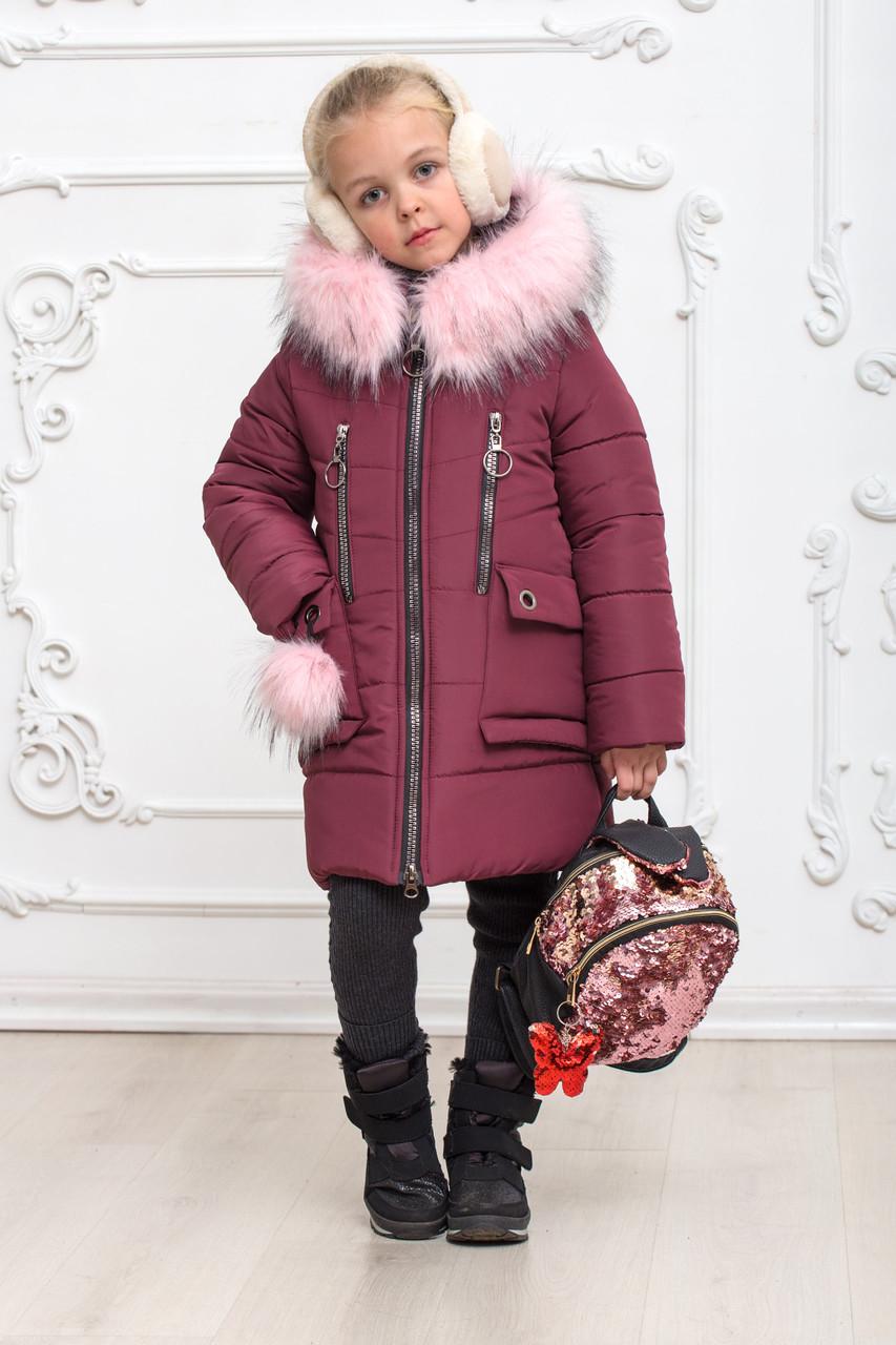 Зимове пальто на дівчинку, марсала, 122-146