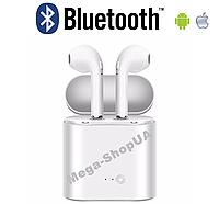 Беспроводные Bluetooth наушники TWS i7S Mini Earphones White. AirPods с кейсом для зарядки i7S TWS