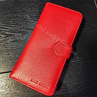 Модный кожаный кошелек красного цвета Marco Coverna
