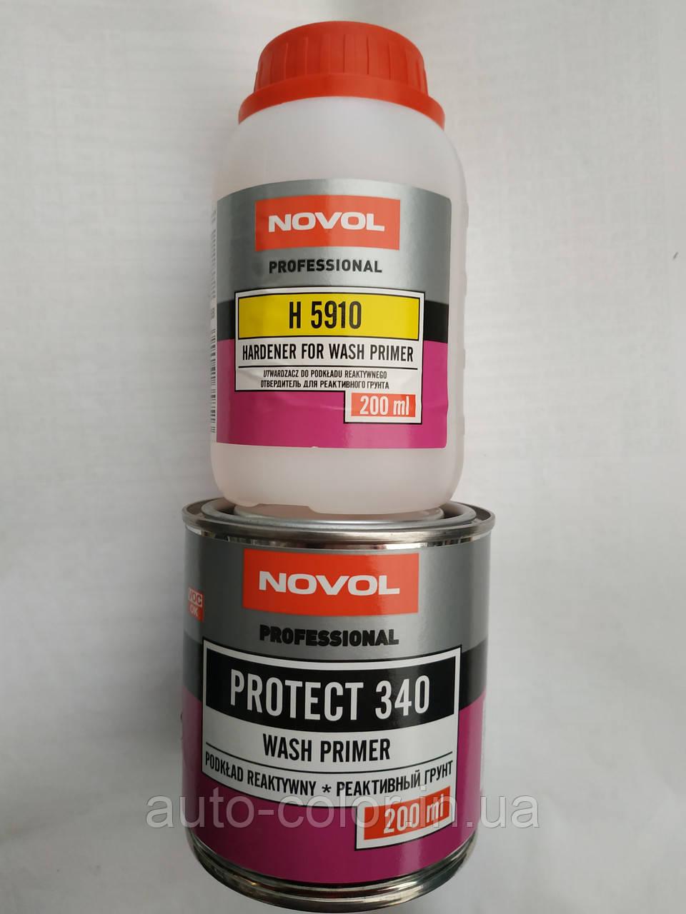 Novol PROTEKT 340 Реактивний грунт WASHPRIMER 0.2 л+0.2 л