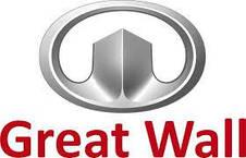 Запчасти для GREAT WALL