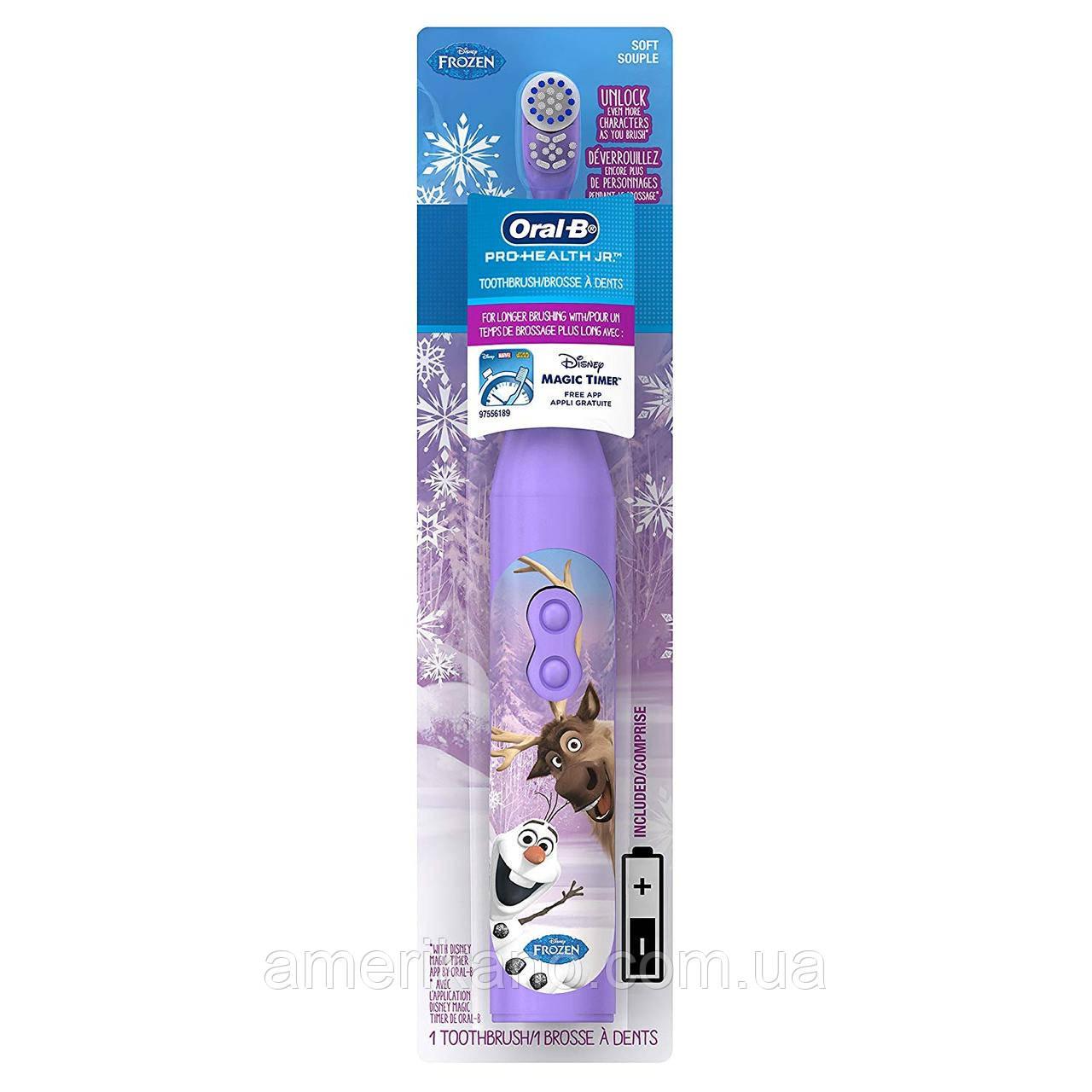 Oral-B детская электрическая зубная щетка Disney's Frozen из США. Оригинал.