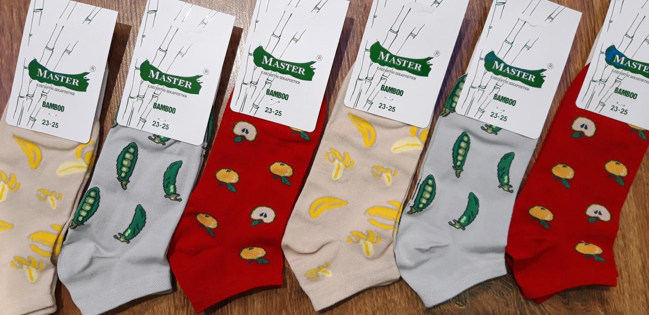 Шкарпетки жіночі бамбукові,безшовні«MASTER», м.Житомир 23-25(36-41)