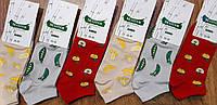 Шкарпетки жіночі бамбукові,безшовні«MASTER», м.Житомир 23-25(36-41), фото 1