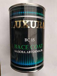 105 Франконія Базова автоемаль Luxura 1 л