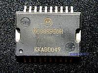 Микросхема MC33385DH драйвер форсунок Микас Январь ( MC33384DH =MC33385DH=TY94084DH=TY94085DH. )