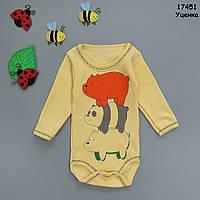 """Боди """"Медвежата"""" с длинным рукавом для малыша. 9 мес, фото 1"""