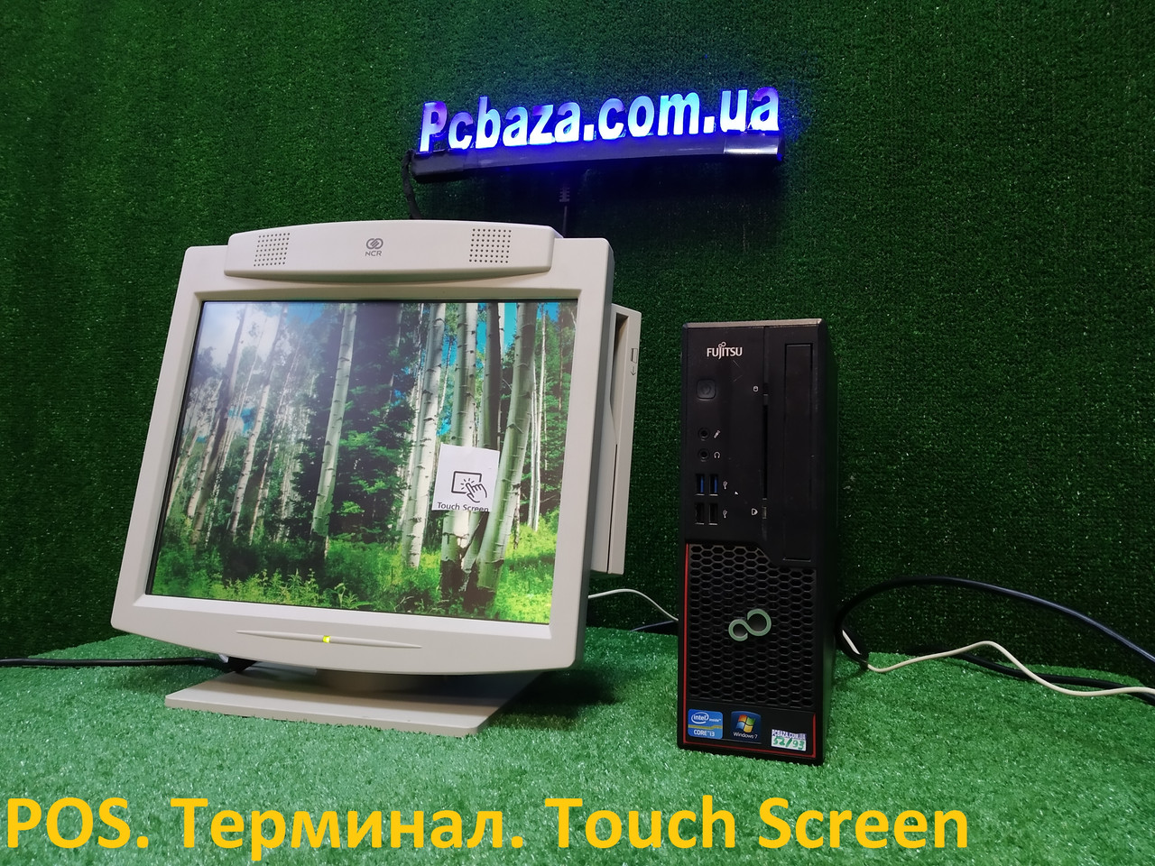 "POS Торговый терминал Fujitsu C710\ Core i3\ 4gb\ 2xCOM\10 USB\ + 15"" NCR Touchscreen"