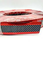 Декоративная универсальная молдинг лента на скотче 3D Карбон+Красный для авто (для порогов,дверей,багажника)