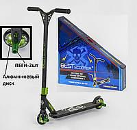 Самокат трюковый Best Scooter двухколесный колеса 100 мм Черно-зеленый на АЛЮМИНИЕВЫХ ДИСКАХ с ПЕГАМИ (273665)