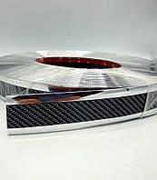 Декоративная универсальная молдинг лента на скотче 3D Карбон+Хром для авто(для порогов,дверей,багажника и тд)