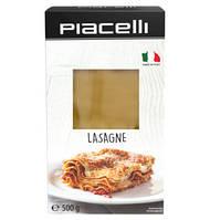 Листи для Лазаньї Piacelli 500 g