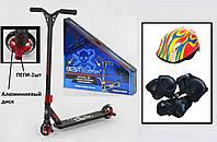 Самокат трюковый Best Scooter двухколесный колеса 100 мм Черно-красный на АЛЮМИНИЕВЫХ ДИСКАХ с ПЕГАМИ защитой