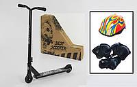 Самокат трюковый Best Scooter двухколесный колеса 100 мм Черный с шлемом и защитой