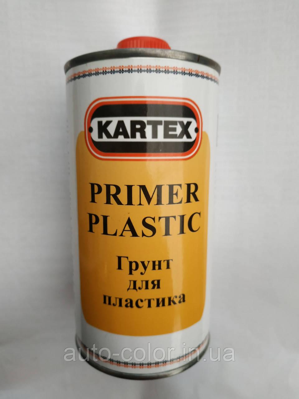 Грунт для пластика  Kartex  0,5л