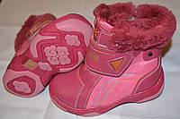 Ботинки детские. р.23,25. зима/кожа/цигейка. детская обувь. ботинки детские. обувь зимняя