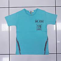 Футболка 7303 Mr.Icon Бирюзовый, размеры 116/122,