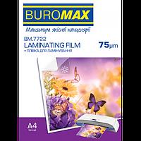 Пленка для ламинирования Buromax 75 микрон A4 216x303 мм 100 шт/уп (BM.7722)