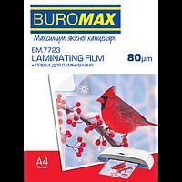 Пленка для ламинирования Buromax 80 микрон A4 216x303 мм 100 шт/уп (BM.7723)