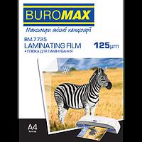 Пленка для ламинирования Buromax 125 микрон A4 216x303 мм 100 шт/уп (BM.7725)
