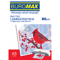 Пленка для ламинирования Buromax 80 микрон A5 154х216 мм 100 шт/уп (BM.7753)
